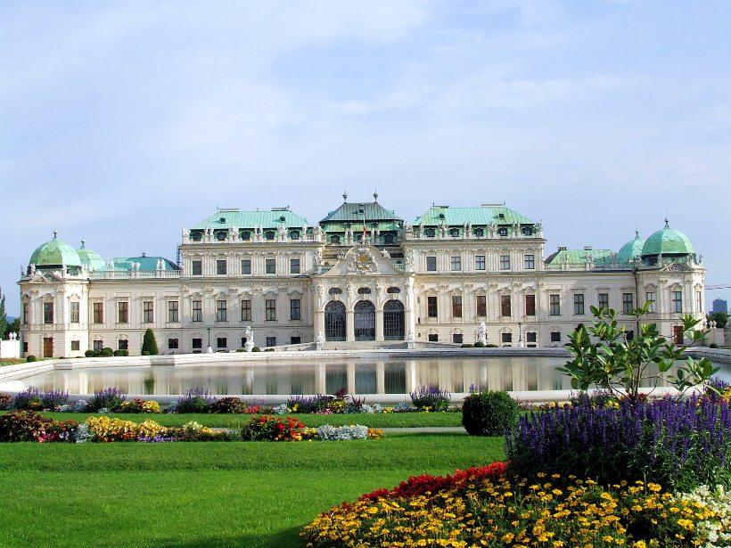 Виена - петдневна